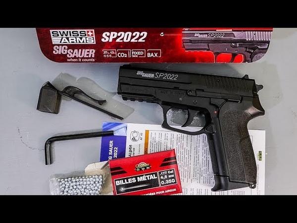 Пневматический SP 2022 Black (пластик) со стрельбой
