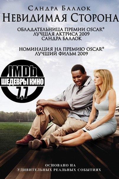 Невероятно трогательный фильм!
