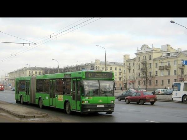 Поездка на автобусе МАЗ-105,гос.№ АА 4428-7 (14.07.2018)