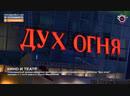 Мегаполис - Кино и театр - Ханты-Мансийск