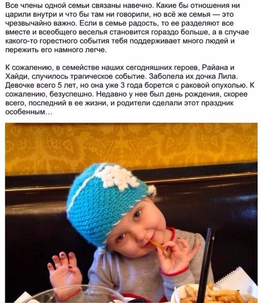 Фото №390742820 со страницы Нурбола Болатханова