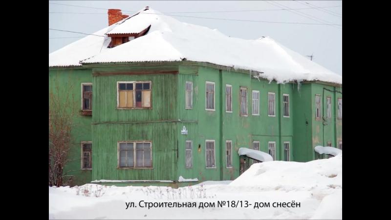 Мой дом Мончегорск