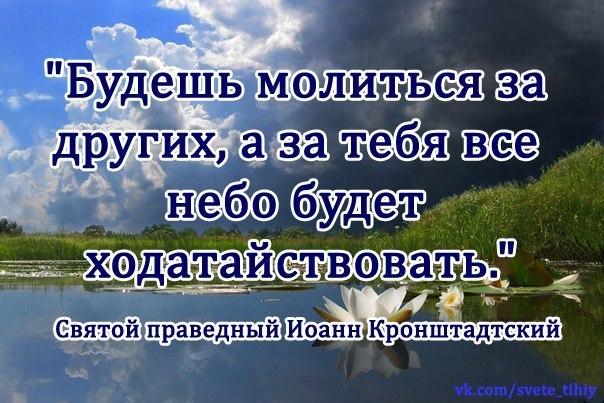 http://cs320925.vk.me/v320925010/1f66/XtTiIFbdb3k.jpg