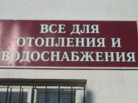 Μаксим Ηаумов, 24 августа 1989, Винница, id180140192