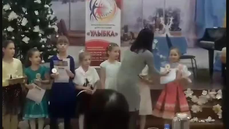 Церемония награждения инструменталистов на конкурсе Первые шаги. 15.12.2018 г.