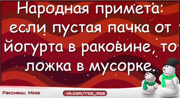 https://pp.vk.me/c7003/v7003403/17c0d/A4MVZYyA_Mk.jpg