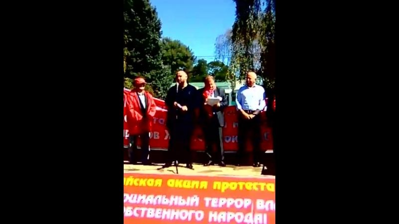 сегодня 22 09 18г был проведён третий этап митинга так же были вручены партийные билеты Выступил на митинге Первый секретарь