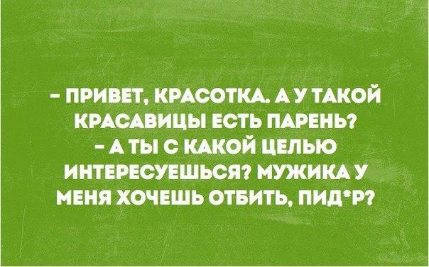 https://pp.vk.me/c543107/v543107937/11d54/GXoYtKNdT5c.jpg