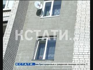 Из-за переоборудования подвала в квартиры разваливается многоквартирный дом
