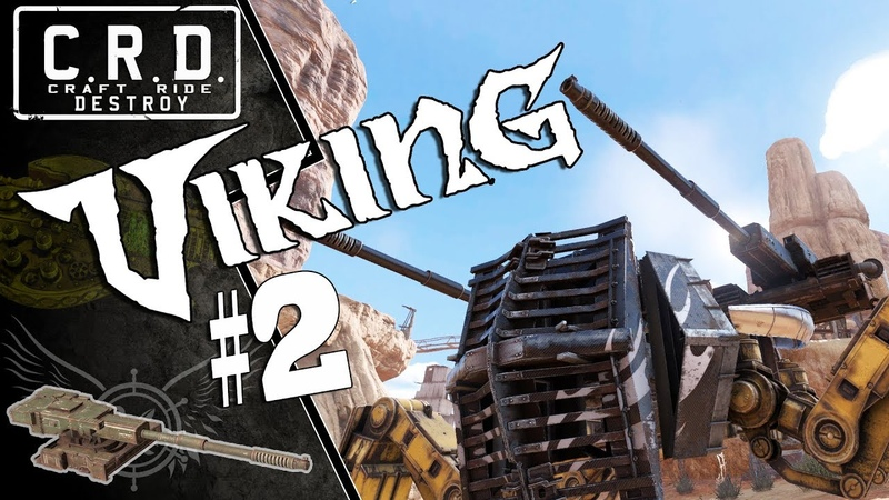 Crossout: [ Steppe spider Tsunami x2 ] VIKING 2 [ver. 0.9.135]