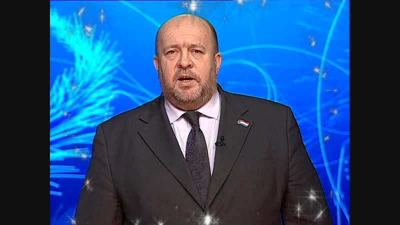 Новогоднее поздравление Председателя Думы городского округа Самара Алексея Дегтева