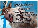 Фото Татьяны Задворновой №4