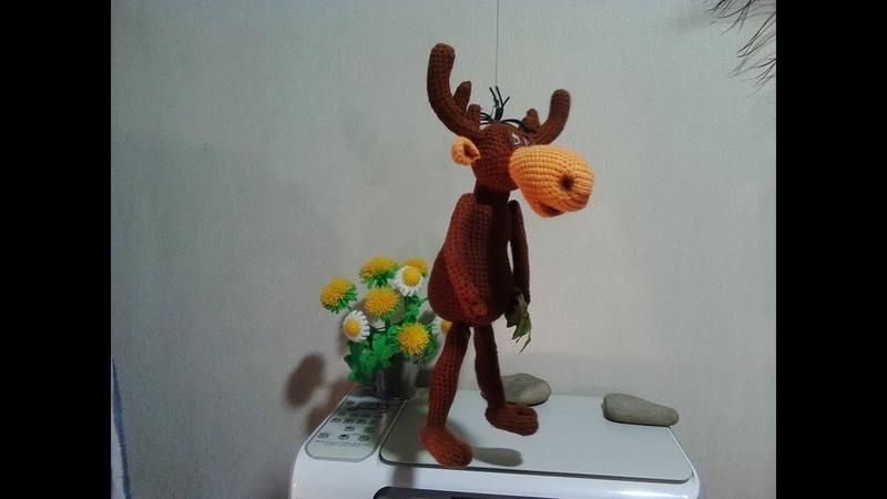 Лось, ч.1. Elk, р.1. Amigurumi. Crochet. Вязаные игрушки. Вяжем вместе.