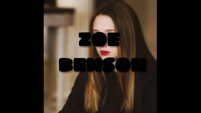 Zoe Benson| Зои Бенсон| American Horror Story| Американская История Ужасов| Vine