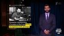 Ореакции соцсетей напожар всоборе Парижской богоматери исмене фамилии Анджелины Джоли Вечерний Ургант 17 04 2019