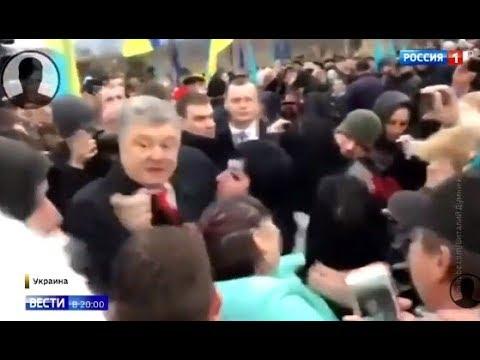 Порошенко СБЕЖАЛ от избирателей и ПОБЛАГОДАРИЛ врагов Украины. Последние новости