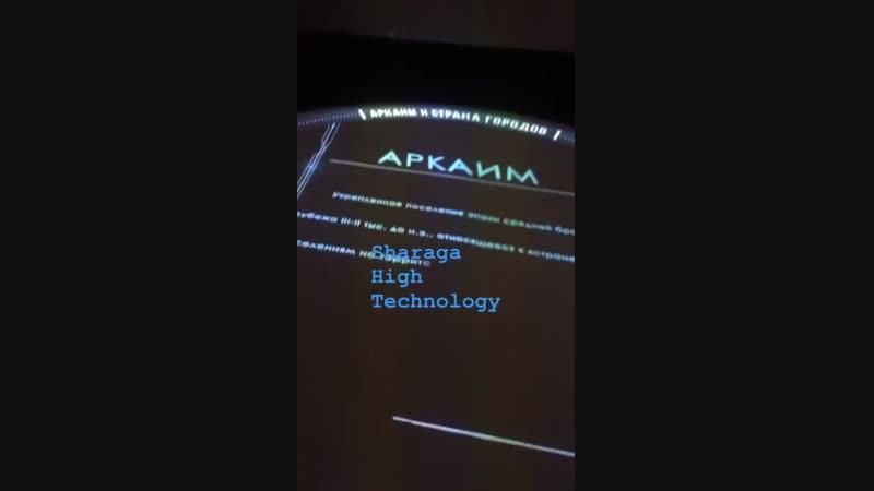 Технологии в шараге