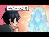 Русал в моей ваннойOrenchi No Furo Jijou (4 серия)