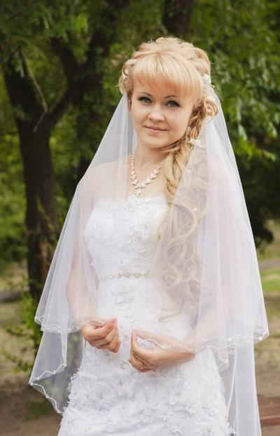Ольга Ключникова, 3 мая 1992, id121044661