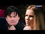 Молодая любовница ждет ребенка от певца Александра Серова? Трейлер