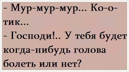http://cs424524.vk.me/v424524017/47a8/VBsrlJ9r_9o.jpg