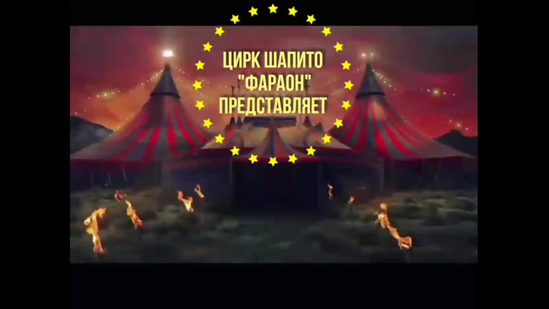 Лениногорск, встречай!