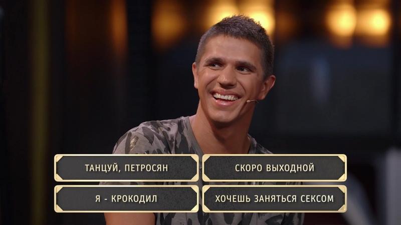 Шоу Студия Союз Кто это наделал - TERRY и Виталий Уливанов