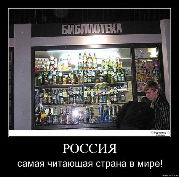 """Владельцы """"АТБ"""" не занимались финансированием терроризма, - депутат - Цензор.НЕТ 7089"""