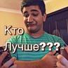 """Vine GroupEnergies🔋⚡️❤️💛💚💜 on Instagram """"Вечные споры о том чья фотка лучше🙅🏻♀️🙅🏻♀️🙅🏻9"""