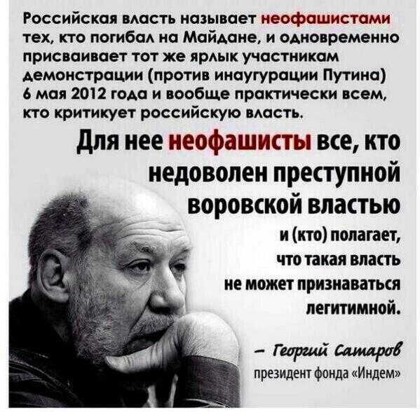 Путин наградил за захват Крыма байкеров, уголовников и осквернителя храма - Цензор.НЕТ 6107