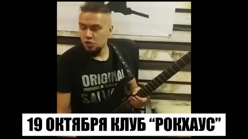 19 Октября РЕВОЛЮЦИЯ в Москве