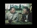 «Донецкие шахтёры» (1950) - драма, реж. Леонид Луков