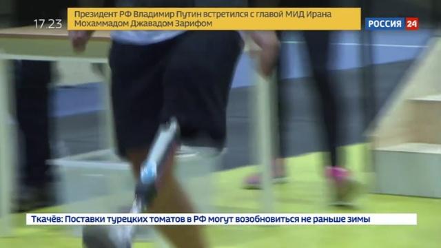 Новости на Россия 24 В презентации Apple снялся киборг из России