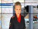 Полицейские задержали ярославца на угнанном велосипеде
