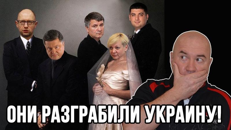 Порошенко нельзя давать второй шанс Он сделал Украину самой нищей страной в мире