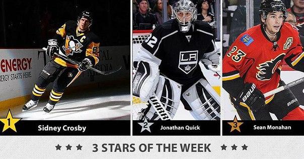 Сидни Кросби, Джонатан Куик и Шон Монахан - лучшие игроки недели в НХЛ