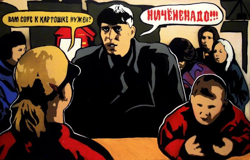 volodya art Интервью с уличным художником Volodya Art b7NH qdztSo