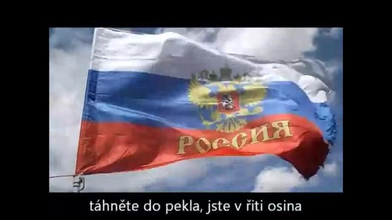 Lupo Anetta Neserte Putina!