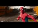 Человек-Паук- Возвращение домой - Русский Трейлер 3 (финальный, 2017) - MSOT