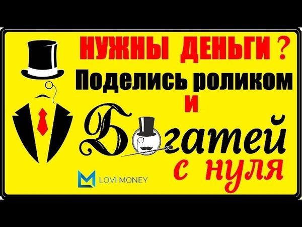 Самый простой путь к деньгам! - всё в коментариях