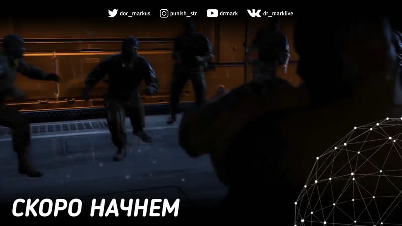 Однорукий шпион   Metal Gear Solid V: The Phantom Pain 6