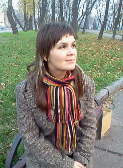 Екатерина Филимонова, 13 сентября , Днепропетровск, id202891258
