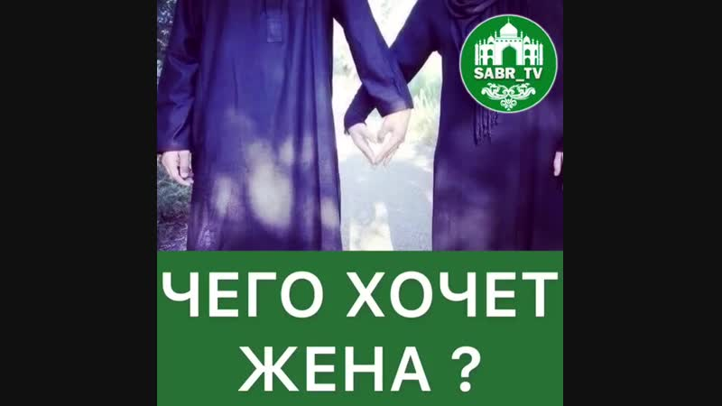 Sabr_tvBrTNUC9gRWU.mp4