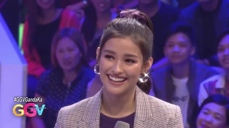 GGV Vice competes with Lizas beauty
