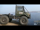 Unimog U1300 425 Deep Water off-road 4x4