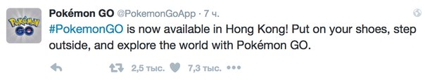 Pokemon Go вышла в Гонконге