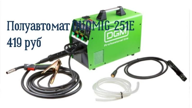 DGM-1