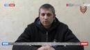 «Тебя ждут дома»: Сотрудники СБУ вымогают деньги у жителей Донбасса и заставляют шпионить