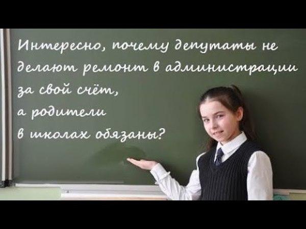 Школьное Обдиралово продолжение.Октябрьский Пермский Край