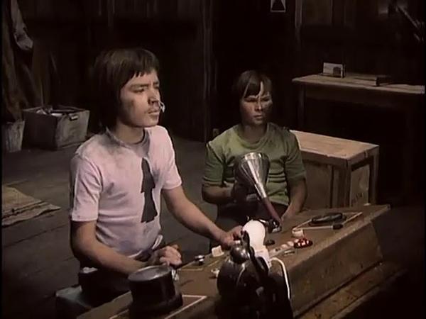 Приключения в каникулы 1978 1- 3 серии